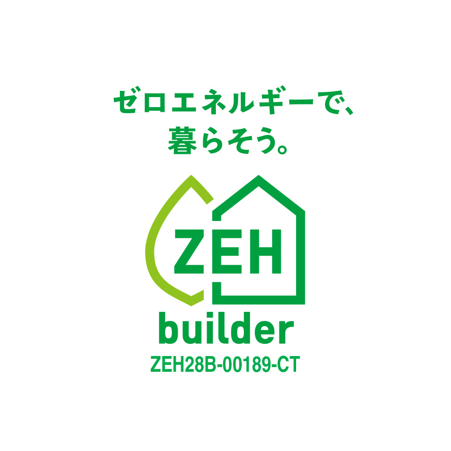 ZEHbuilder_logo_copy-1